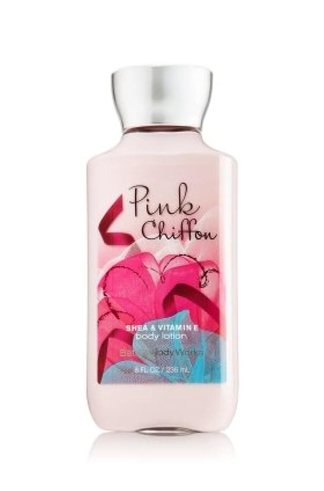 マーカーラベンダー咲くBath & Body Works  ボディーローション- Pink Chiffon*????????【並行輸入品】