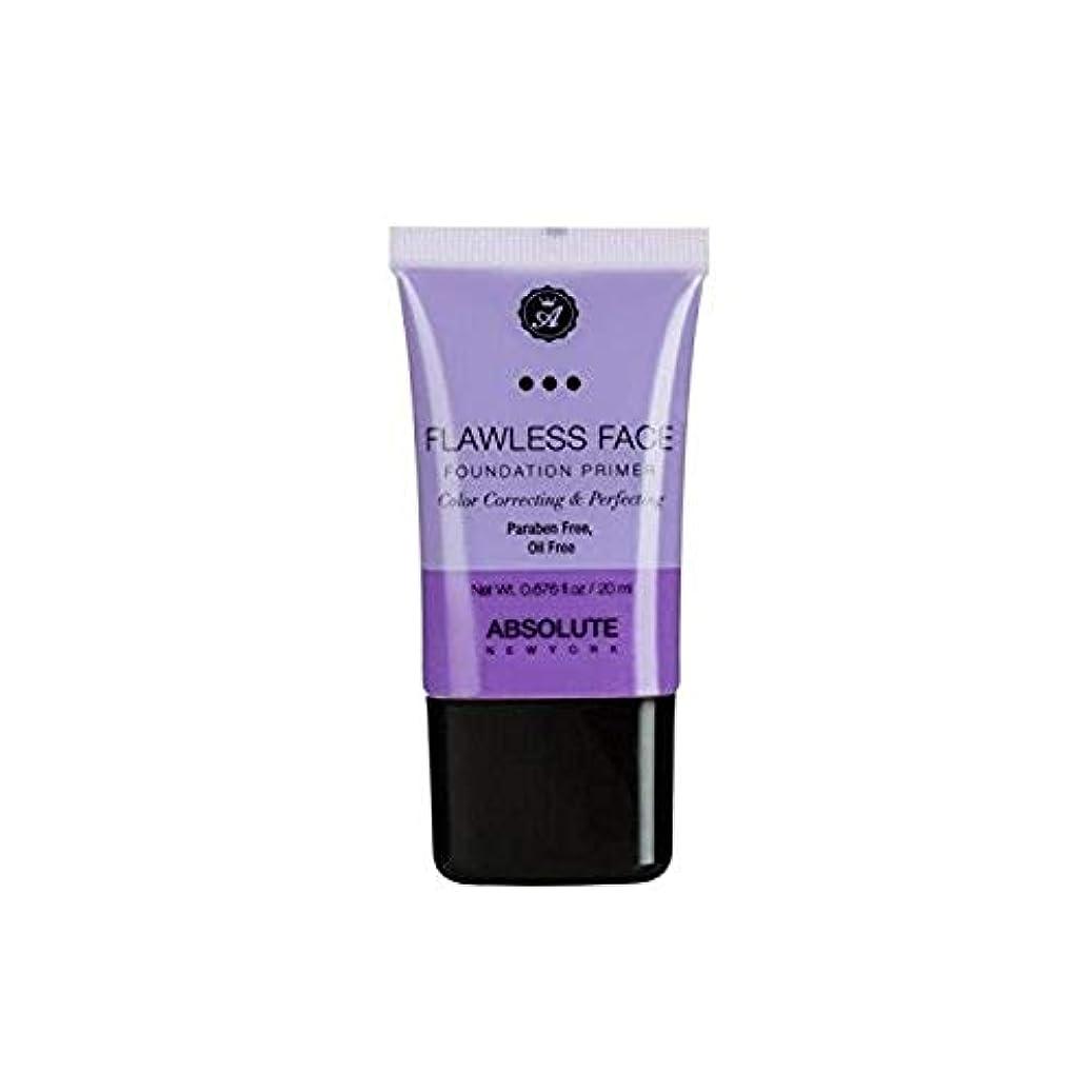 アレイくるみ周術期ABSOLUTE Flawless Foundation Primer - Lavender (並行輸入品)