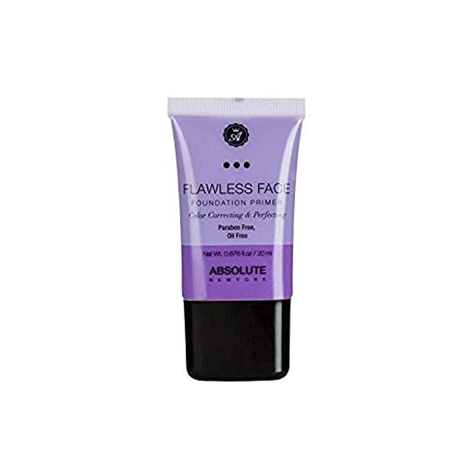 薄暗い野心最適ABSOLUTE Flawless Foundation Primer - Lavender (並行輸入品)