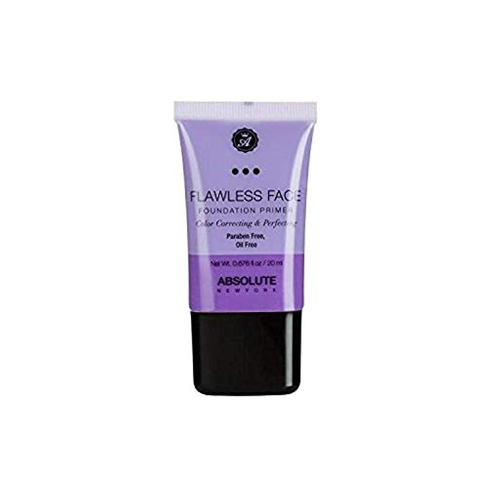 私のフェミニン統治するABSOLUTE Flawless Foundation Primer - Lavender (並行輸入品)