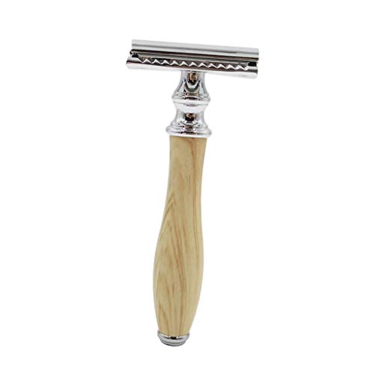 スペア圧縮する親愛なchiwanji 剃刀 男性 手動シェーバー ダブルエッジ シェービングかみそり 快適な ひげ剃り 全2色 - ベージュ