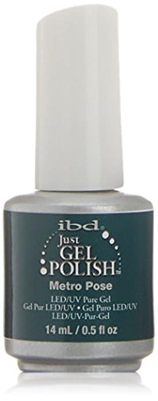 キウイ注入する教えるibd Just Gel Nail Polish - Metro Pose - 14ml / 0.5oz