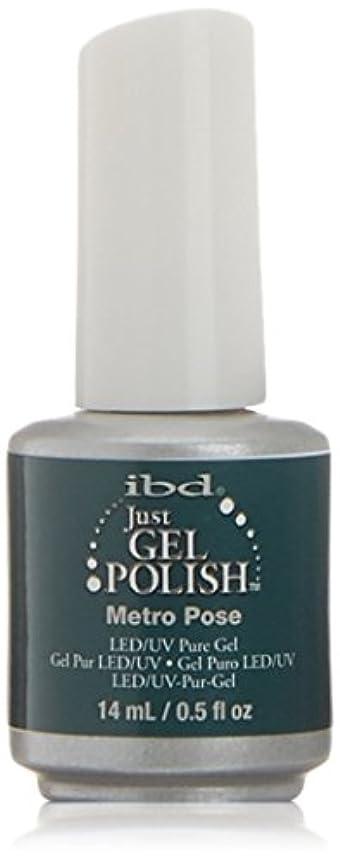 日付付き配送オーストラリアibd Just Gel Nail Polish - Metro Pose - 14ml / 0.5oz