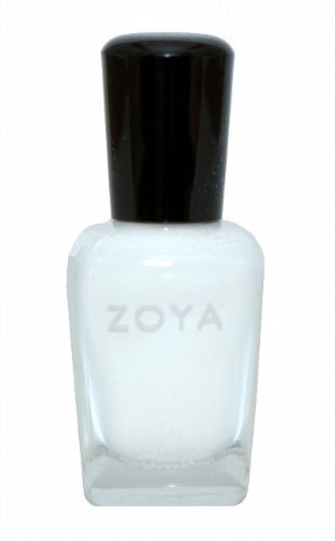 感度手を差し伸べる人工的な[Zoya] ZP114 スノーホワイト[並行輸入品][海外直送品]