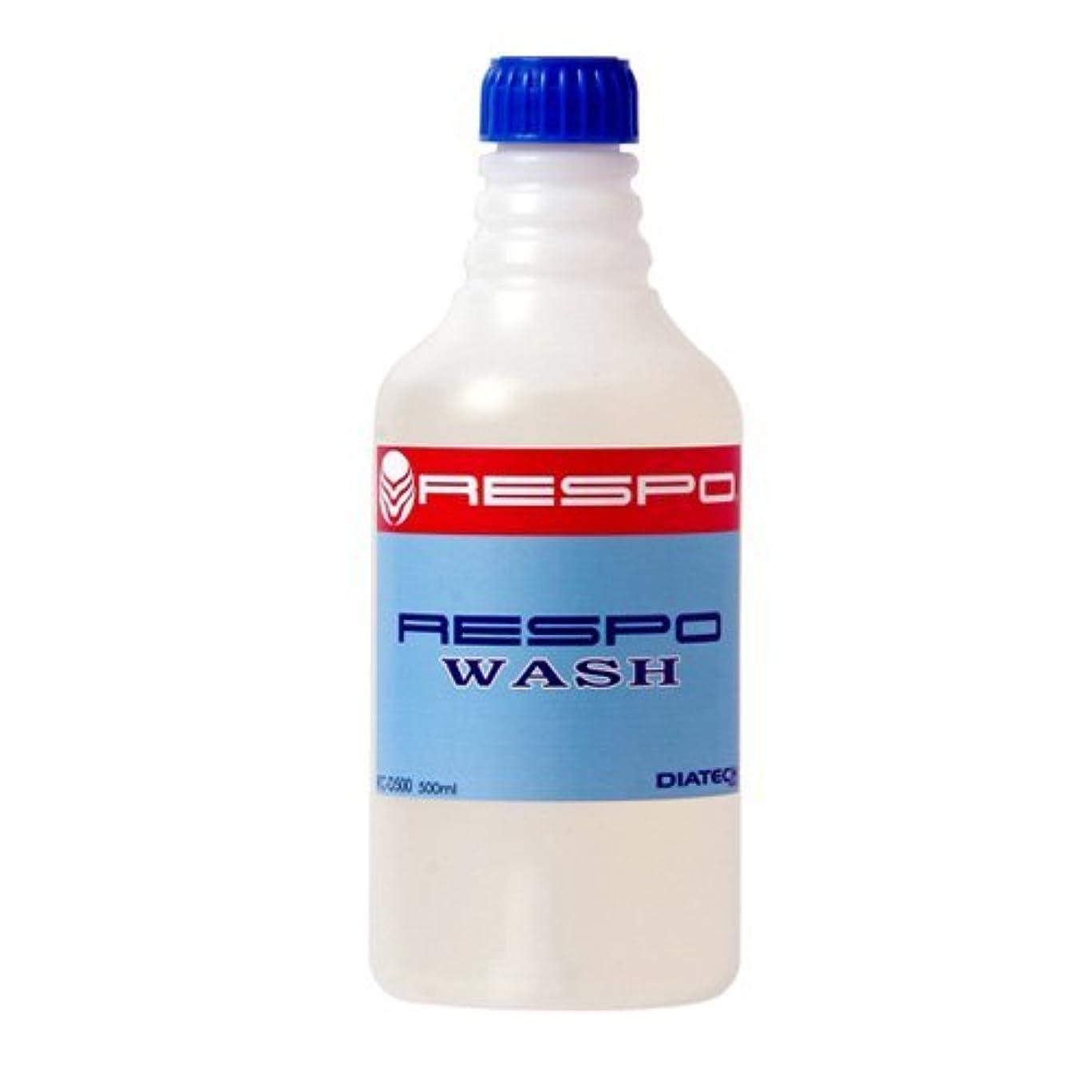 前部気難しいわかるRESPO(レスポ) 【日本正規品 /2年間保証】 RESPO WASH 詰替え用 1000ml