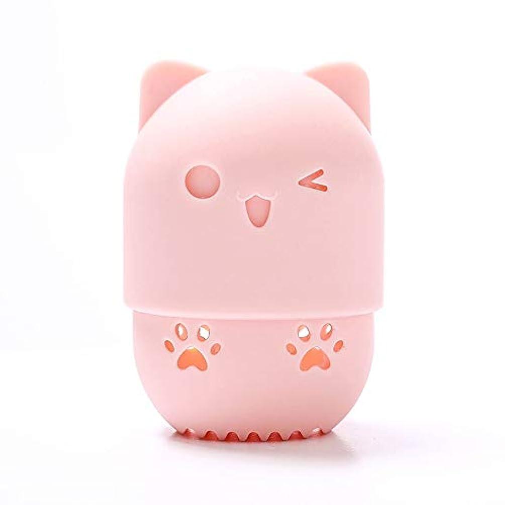 遊具生き返らせるオーストラリア人スポンジパフ収納ボックス ,可愛い通気性を柔らか美容スポンジ シリコン旅行 キャリングケース、あらゆる化粧スポンジ適用 (ピンク)