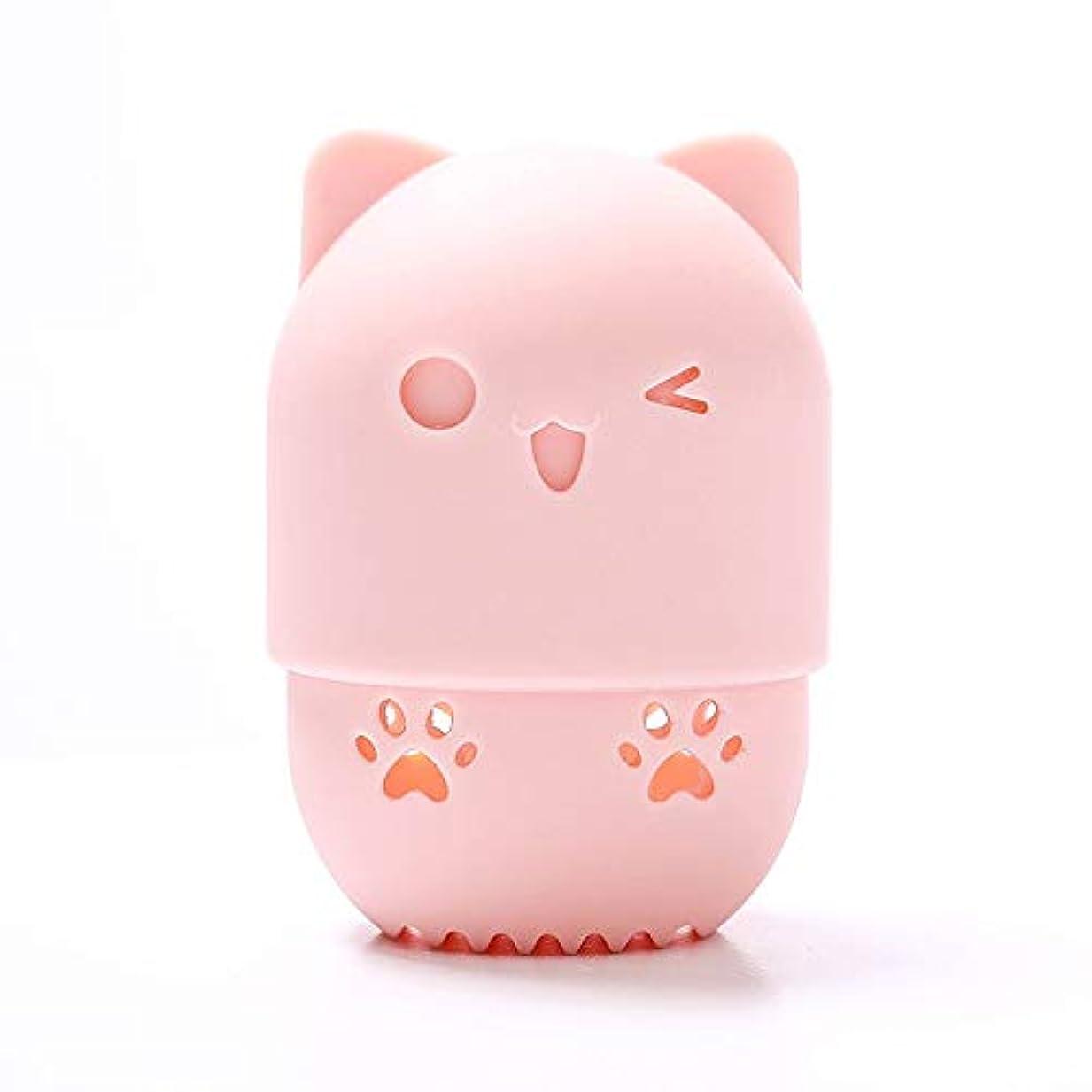 バスタブ必需品残酷なスポンジパフ収納ボックス ,可愛い通気性を柔らか美容スポンジ シリコン旅行 キャリングケース、あらゆる化粧スポンジ適用 (ピンク)