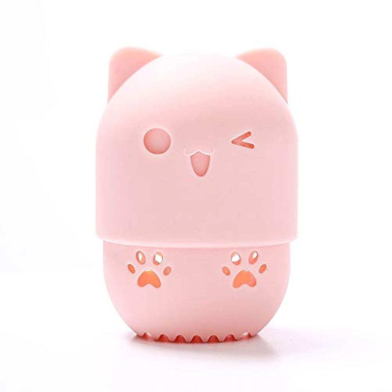 蛾ロンドン湿ったスポンジパフ収納ボックス ,可愛い通気性を柔らか美容スポンジ シリコン旅行 キャリングケース、あらゆる化粧スポンジ適用 (ピンク)