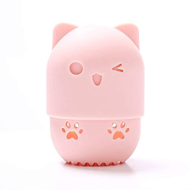 スポンジパフ収納ボックス ,可愛い通気性を柔らか美容スポンジ シリコン旅行 キャリングケース、あらゆる化粧スポンジ適用 (ピンク)