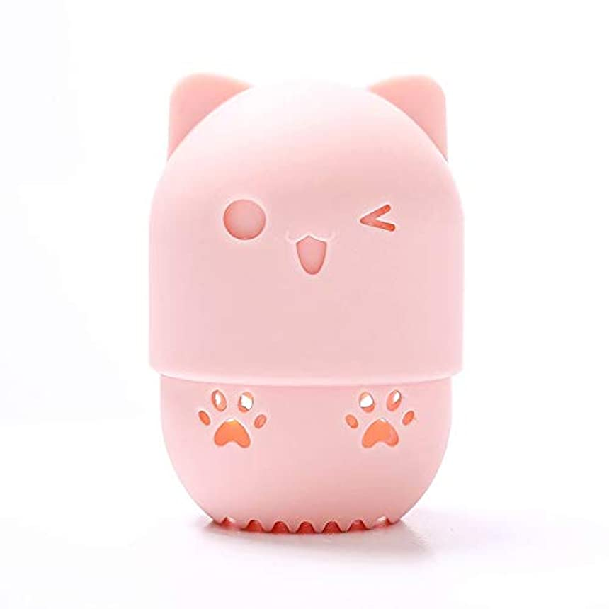 トピックハードウェア賞賛するスポンジパフ収納ボックス ,可愛い通気性を柔らか美容スポンジ シリコン旅行 キャリングケース、あらゆる化粧スポンジ適用 (ピンク)