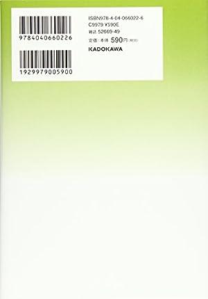 舞姫 テレプシコーラ 7 (MFコミックス ダ・ヴィンチシリーズ)
