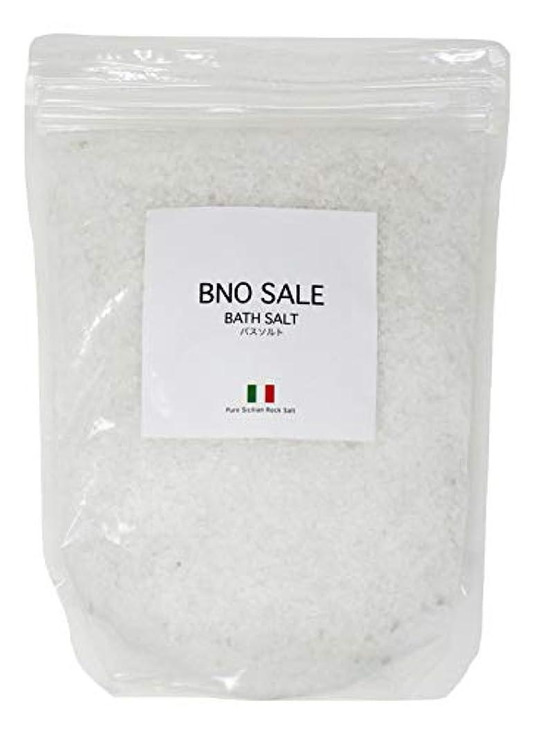 マネージャーマネージャー照らすシチリア産 岩塩 2Kg バスソルト BNO SALE ヴィノサーレ マグネシウム 保湿 入浴剤 計量スプーン付