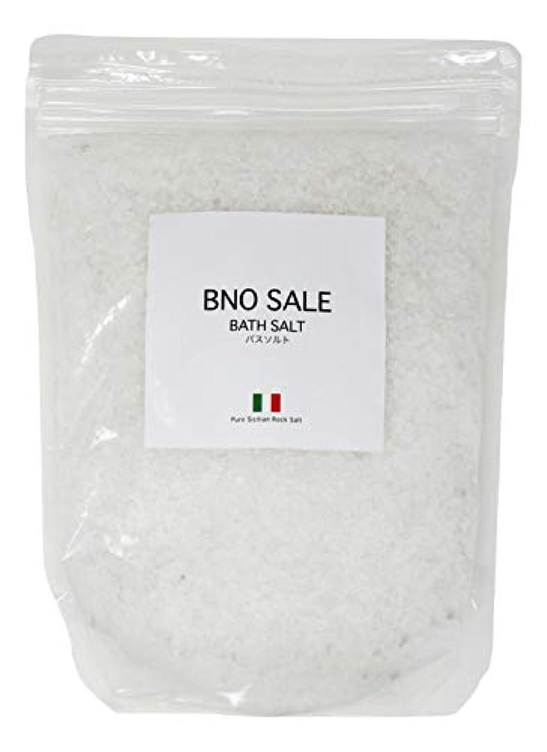 回転合図中間シチリア産 岩塩 2Kg バスソルト BNO SALE ヴィノサーレ マグネシウム 保湿 入浴剤 計量スプーン付