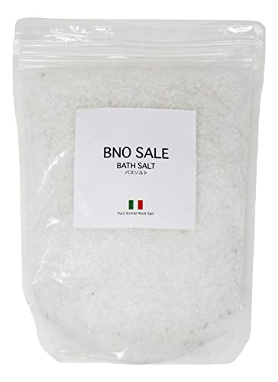 胸流用する近傍シチリア産 岩塩 2Kg バスソルト BNO SALE ヴィノサーレ マグネシウム 保湿 入浴剤 計量スプーン付