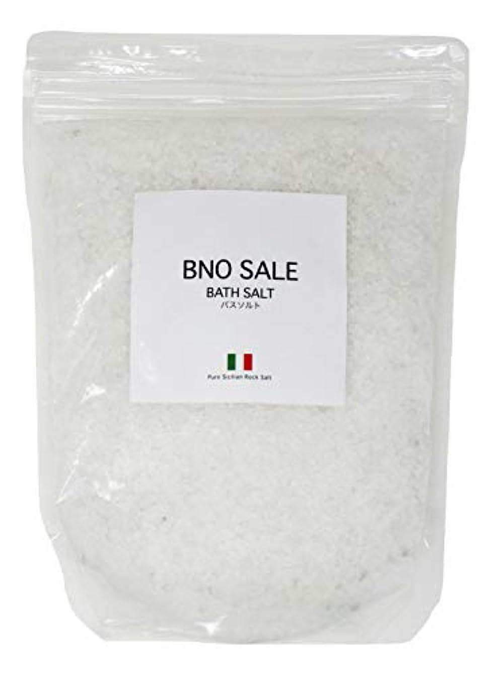 葉巻リマーク酸シチリア産 岩塩 2Kg バスソルト BNO SALE ヴィノサーレ マグネシウム 保湿 入浴剤 計量スプーン付