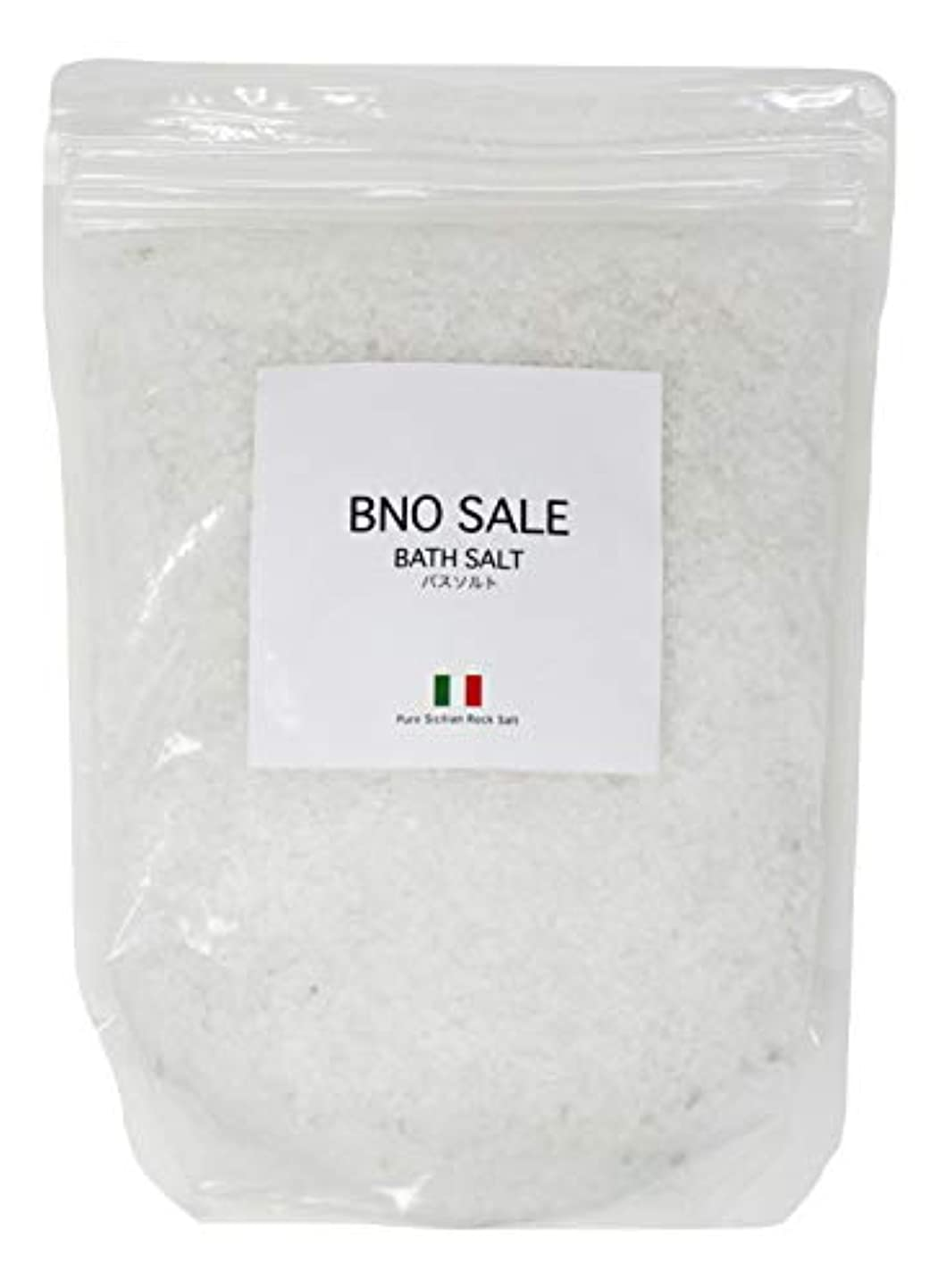 スリーブミシンブルーベルシチリア産 岩塩 2Kg バスソルト BNO SALE ヴィノサーレ マグネシウム 保湿 入浴剤 計量スプーン付