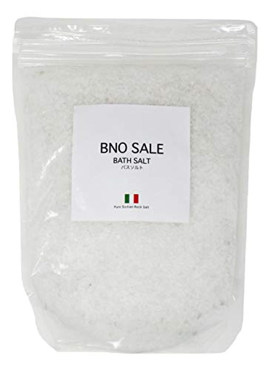 耐えられるサロン保証シチリア産 岩塩 2Kg バスソルト BNO SALE ヴィノサーレ マグネシウム 保湿 入浴剤 計量スプーン付