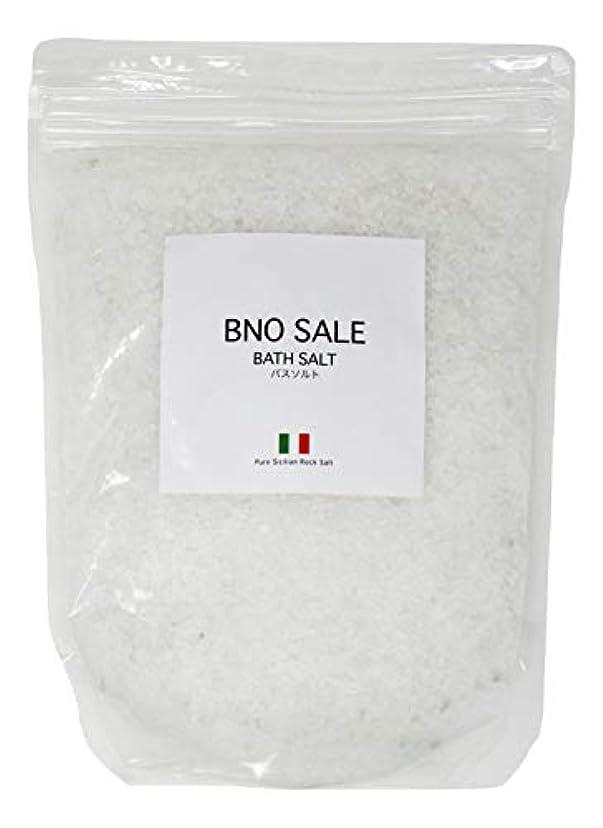 生鋸歯状反抗シチリア産 岩塩 2Kg バスソルト BNO SALE ヴィノサーレ マグネシウム 保湿 入浴剤 計量スプーン付