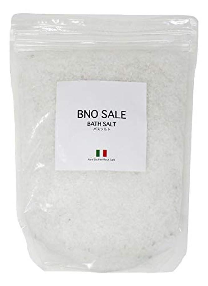 いたずらコンベンション甥シチリア産 岩塩 2Kg バスソルト BNO SALE ヴィノサーレ マグネシウム 保湿 入浴剤 計量スプーン付