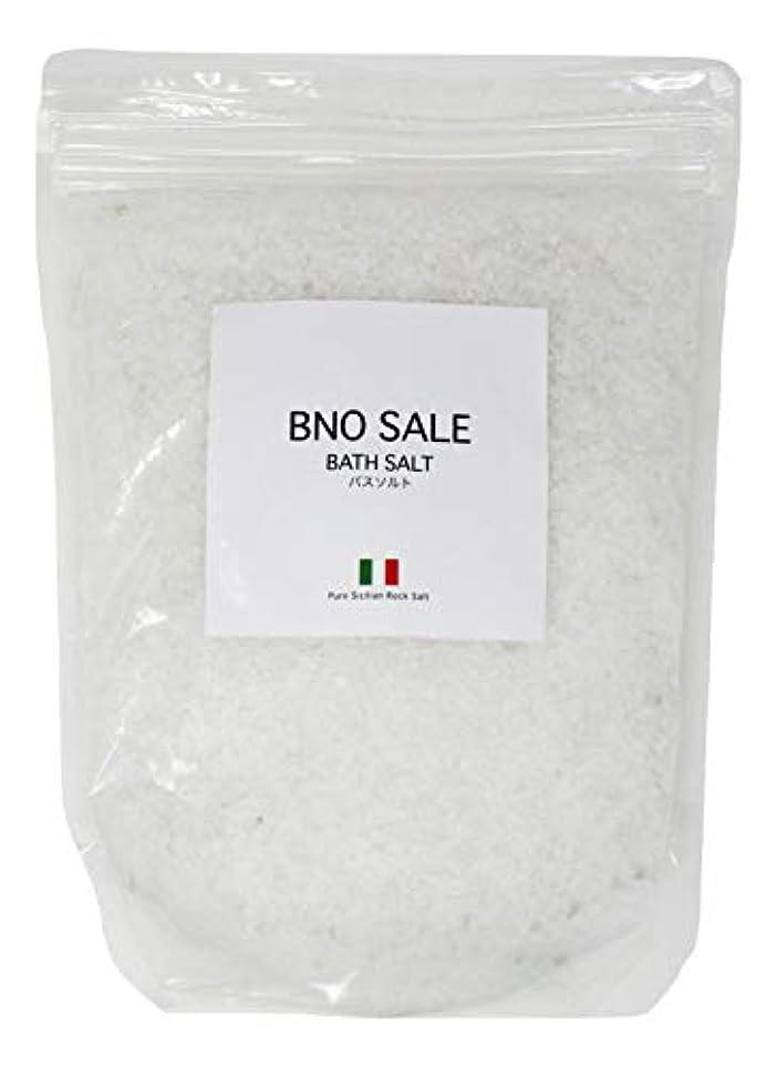 容量明らかにじみ出るシチリア産 岩塩 2Kg バスソルト BNO SALE ヴィノサーレ マグネシウム 保湿 入浴剤 計量スプーン付