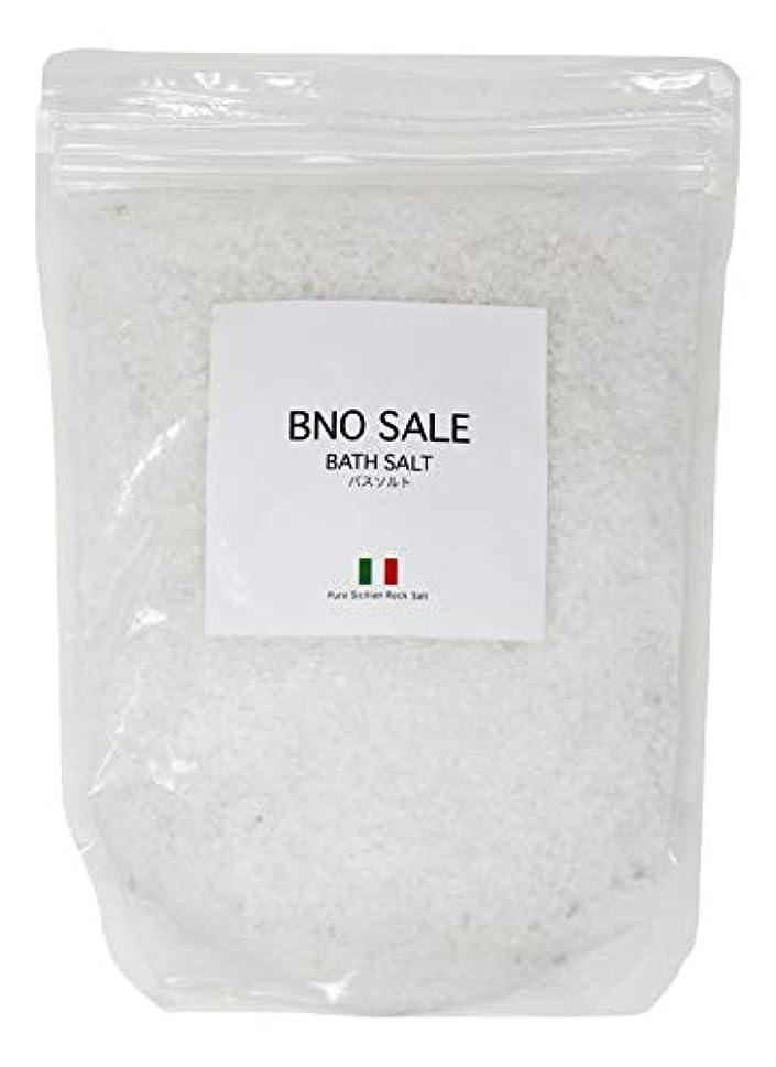 スラム街予感雑品シチリア産 岩塩 2Kg バスソルト BNO SALE ヴィノサーレ マグネシウム 保湿 入浴剤 計量スプーン付