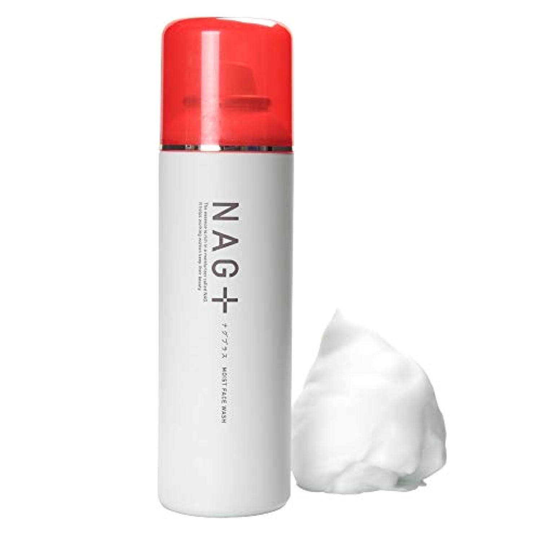 保湿する泡洗顔