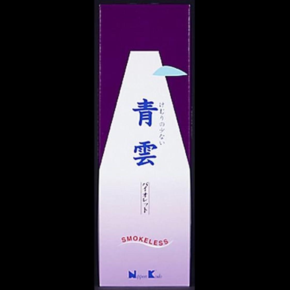 美的不道徳鎮痛剤青雲 バイオレット 長寸バラ詰×2セット