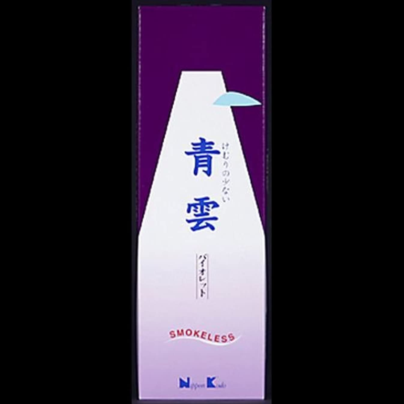 シアー解明する寺院青雲 バイオレット 長寸バラ詰×2セット