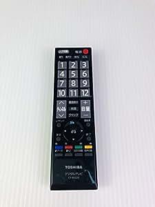 東芝純正パーツ テレビ用リモコン CT-90320AH