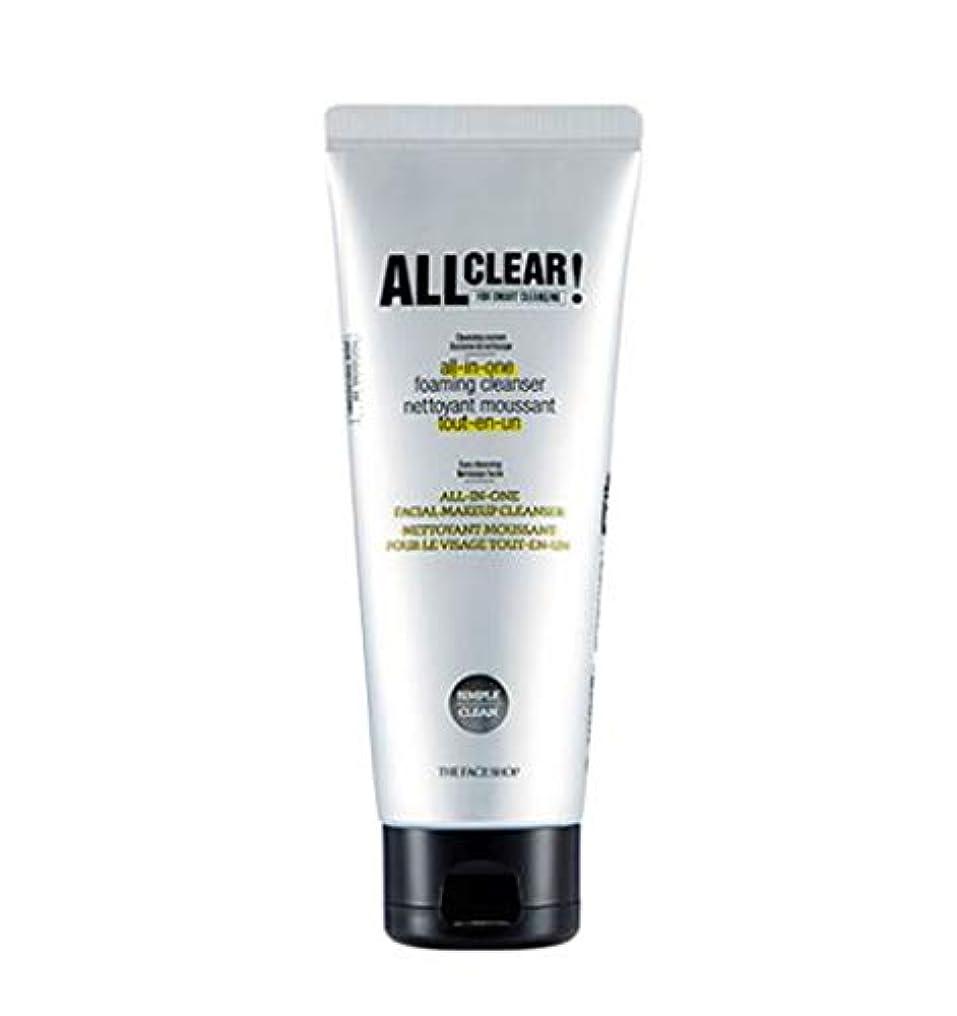 怪物ファッション瞬時に[ザ?フェイスショップ] THE FACE SHOP [オール クリア オールインワン クレンジング フォーム150ml / 洗顔料] All Clear All-in-one Cleansing Foam 150ml...