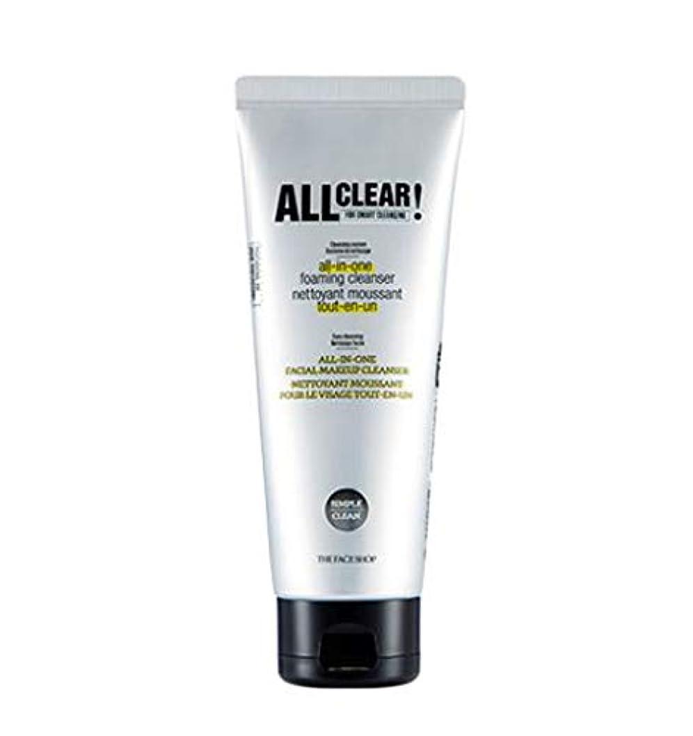 [ザ?フェイスショップ] THE FACE SHOP [オール クリア オールインワン クレンジング フォーム150ml / 洗顔料] All Clear All-in-one Cleansing Foam 150ml...