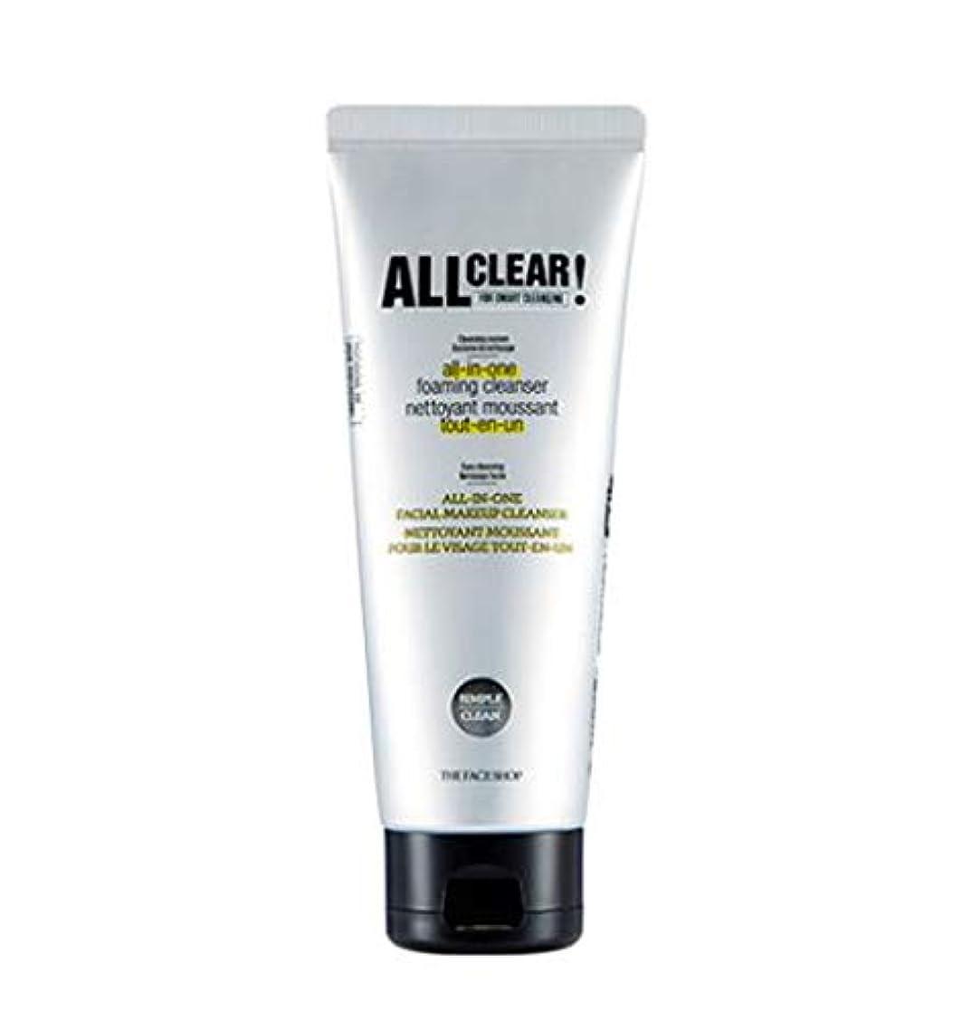 軍隊恐ろしい良い[ザ?フェイスショップ] THE FACE SHOP [オール クリア オールインワン クレンジング フォーム150ml / 洗顔料] All Clear All-in-one Cleansing Foam 150ml...