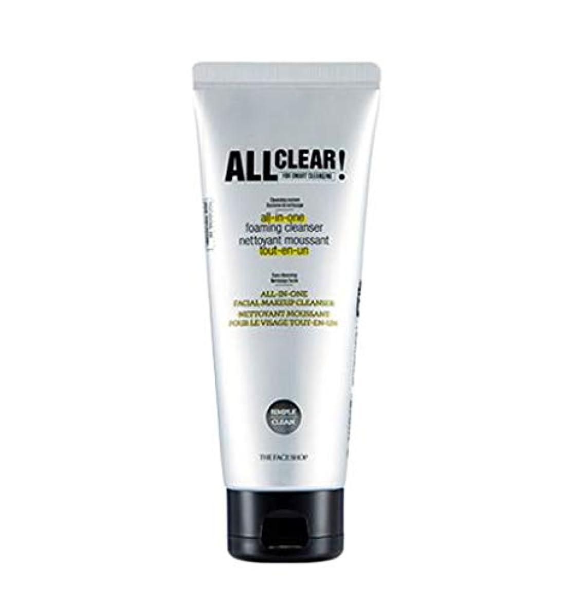 友情誘発する乞食[ザ?フェイスショップ] THE FACE SHOP [オール クリア オールインワン クレンジング フォーム150ml / 洗顔料] All Clear All-in-one Cleansing Foam 150ml...