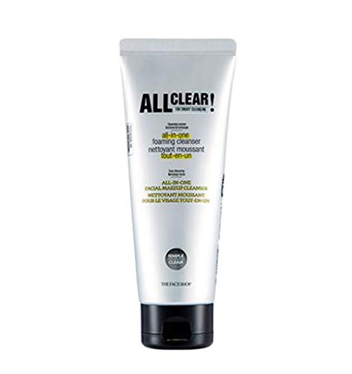 生産性青静かな[ザ?フェイスショップ] THE FACE SHOP [オール クリア オールインワン クレンジング フォーム150ml / 洗顔料] All Clear All-in-one Cleansing Foam 150ml...
