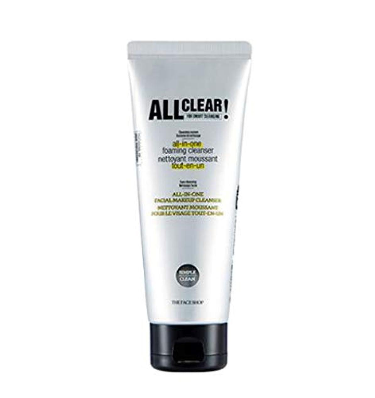 なだめるミネラル観客[ザ?フェイスショップ] THE FACE SHOP [オール クリア オールインワン クレンジング フォーム150ml / 洗顔料] All Clear All-in-one Cleansing Foam 150ml...