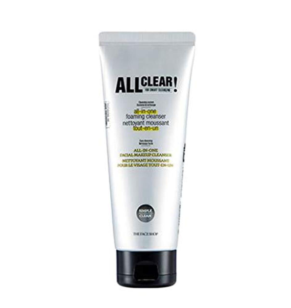 ペアヨーロッパ優れました[ザ?フェイスショップ] THE FACE SHOP [オール クリア オールインワン クレンジング フォーム150ml / 洗顔料] All Clear All-in-one Cleansing Foam 150ml...