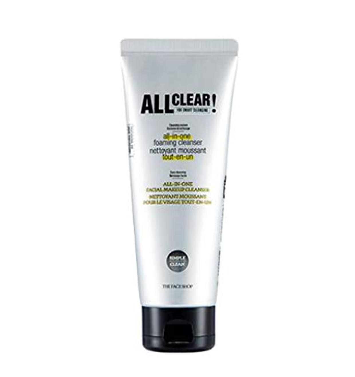 レジデンスちなみに誕生[ザ?フェイスショップ] THE FACE SHOP [オール クリア オールインワン クレンジング フォーム150ml / 洗顔料] All Clear All-in-one Cleansing Foam 150ml...