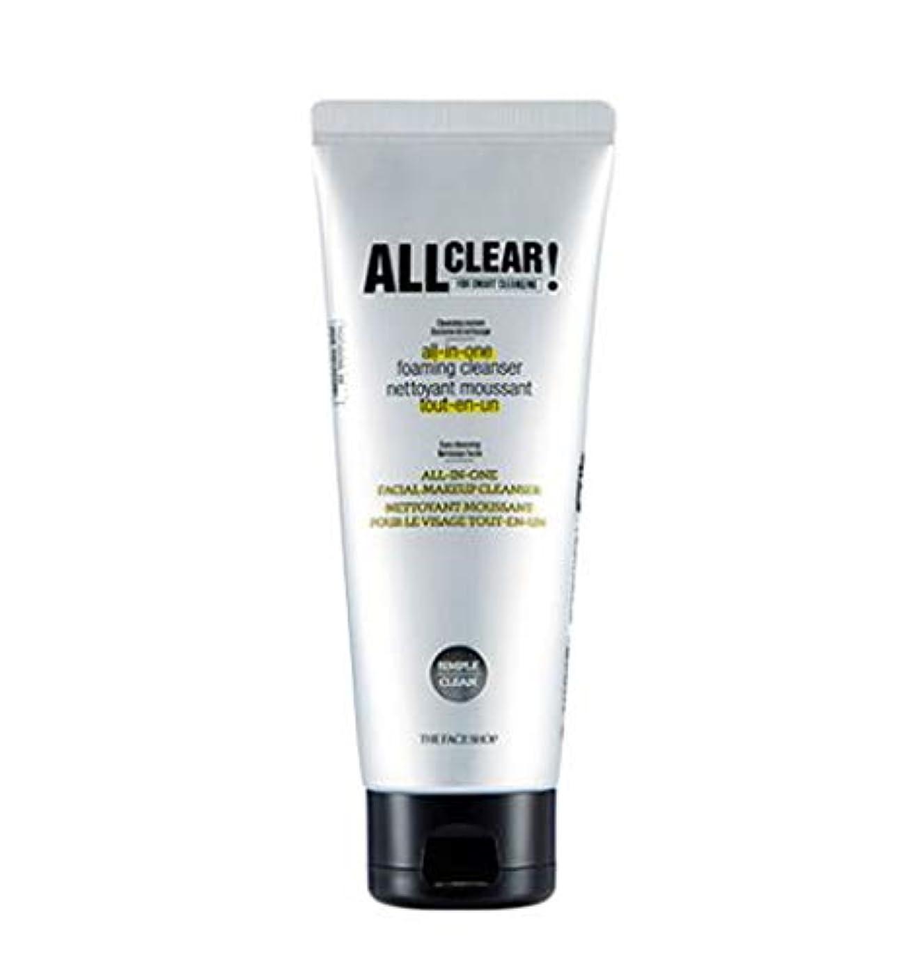エージェント前全能[ザ?フェイスショップ] THE FACE SHOP [オール クリア オールインワン クレンジング フォーム150ml / 洗顔料] All Clear All-in-one Cleansing Foam 150ml...