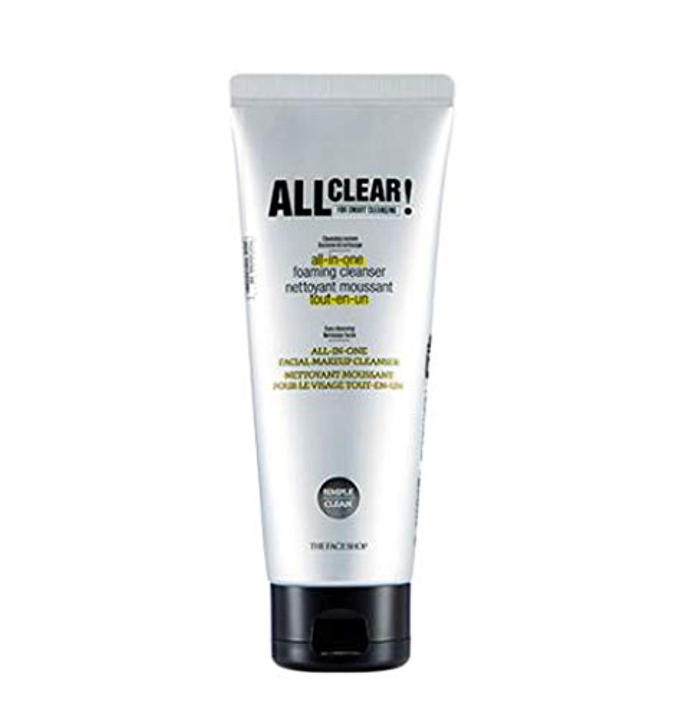 男ストライクために[ザ?フェイスショップ] THE FACE SHOP [オール クリア オールインワン クレンジング フォーム150ml / 洗顔料] All Clear All-in-one Cleansing Foam 150ml...