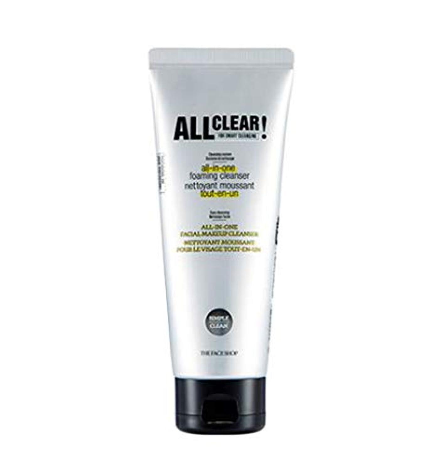 気楽なポジティブ似ている[ザ?フェイスショップ] THE FACE SHOP [オール クリア オールインワン クレンジング フォーム150ml / 洗顔料] All Clear All-in-one Cleansing Foam 150ml...