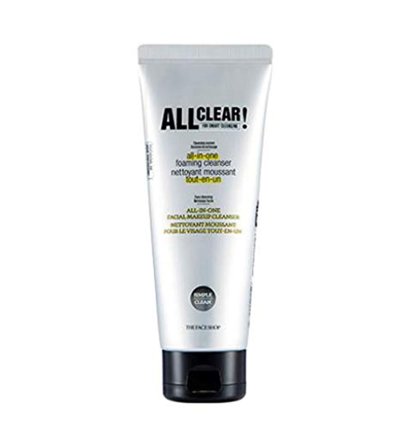 手配する勃起抽出[ザ?フェイスショップ] THE FACE SHOP [オール クリア オールインワン クレンジング フォーム150ml / 洗顔料] All Clear All-in-one Cleansing Foam 150ml...