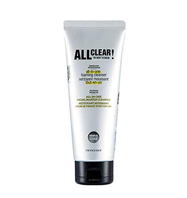 知的パノラマ火山学者[ザ?フェイスショップ] THE FACE SHOP [オール クリア オールインワン クレンジング フォーム150ml / 洗顔料] All Clear All-in-one Cleansing Foam 150ml [海外直送品]