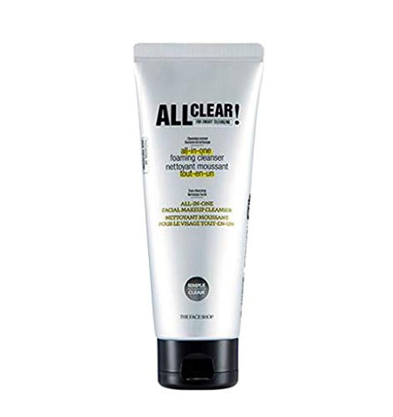 おめでとうレインコート鼻[ザ?フェイスショップ] THE FACE SHOP [オール クリア オールインワン クレンジング フォーム150ml / 洗顔料] All Clear All-in-one Cleansing Foam 150ml...