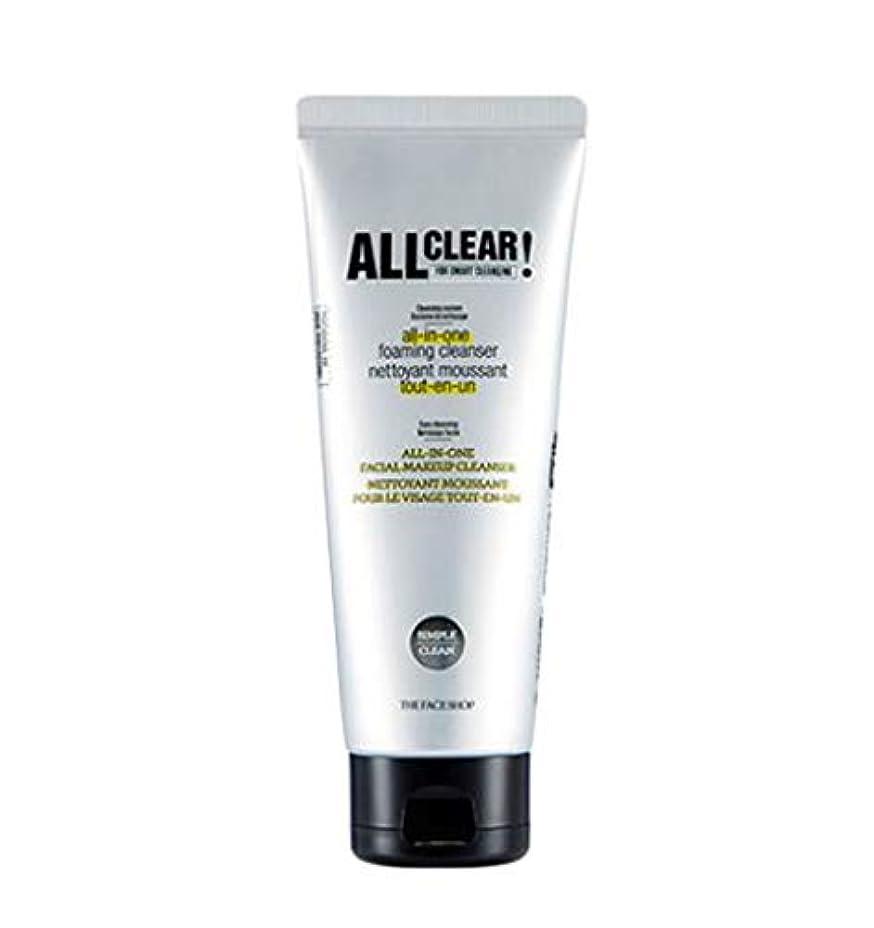 観客叫ぶ正確な[ザ?フェイスショップ] THE FACE SHOP [オール クリア オールインワン クレンジング フォーム150ml / 洗顔料] All Clear All-in-one Cleansing Foam 150ml...