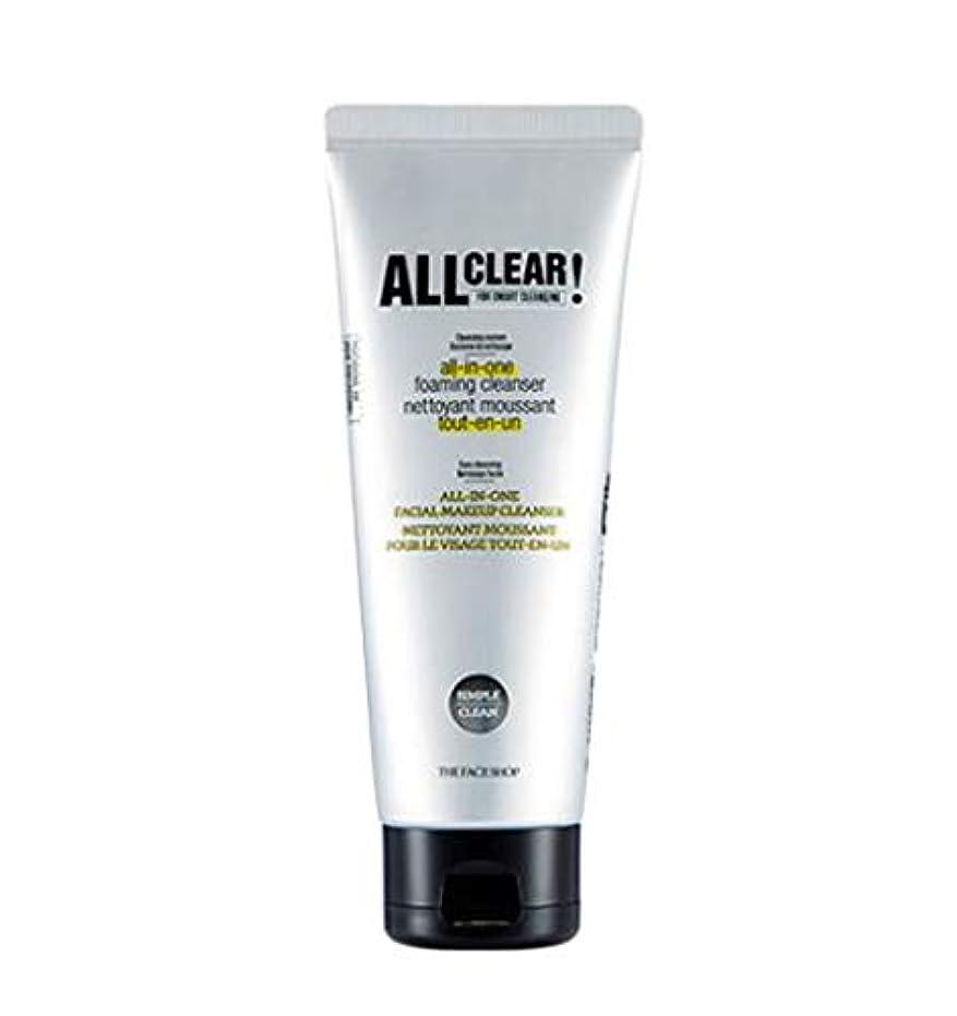 たるみ暗記する気がついて[ザ?フェイスショップ] THE FACE SHOP [オール クリア オールインワン クレンジング フォーム150ml / 洗顔料] All Clear All-in-one Cleansing Foam 150ml...