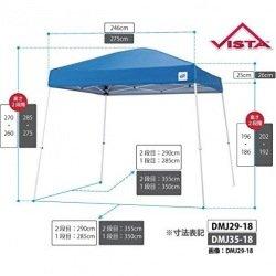 来夢 イージーアップ・テントVISTA(ビスタ) 2.9×2.9 ブルー DMJ29-18 DMJ29-18