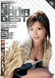 GAL MANIA BEST2 [DVD]