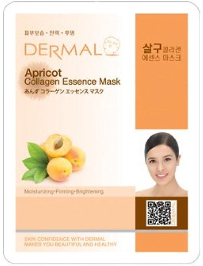 手段ヶ月目出しますシートマスク あんず 100枚セット ダーマル(Dermal) フェイス パック