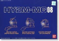 HY2M-MG08(MGガンダムGP01、ガンダムGP02A、ガンダムGP03Sに対応)