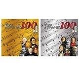 洋楽CD 聞きかじりクラシック名曲100選! 2枚組 1057886